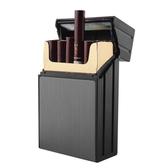 煙盒 金屬煙盒男20支裝