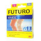 3M 護膝  護具(未滅菌) 3M FUTURO Knee Support (Non-Sterile)(L號)