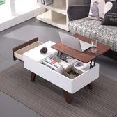 桌子 小戶型小茶幾多功能可升降迷你現代簡約創意客廳木茶桌餐桌 俏女孩
