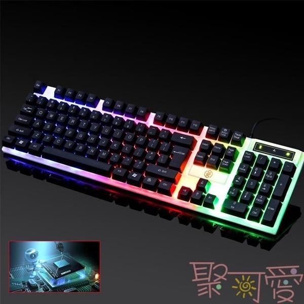 機械手感有線鍵盤外接USB電競游戲專用無聲打字靜音鍵盤【英賽德3C數碼館】