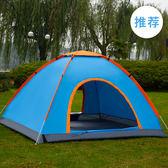 (送防潮墊+燈)戶外帳篷2秒全自動速開 2人3-4人露營野營雙人野外免搭建沙灘套裝WY 全館滿千89折
