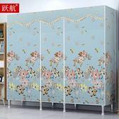 衣櫃簡易布藝收納櫃子臥室儲物櫃布簡約現代經濟型組裝 法布蕾輕時尚igo