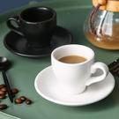 咖啡杯 瓷掌柜 啞光黑白歐式小奢華咖啡杯套裝拉花杯陶瓷卡布奇諾拿鐵杯【快速出貨八折下殺】