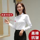 白襯衫女韓范襯衣秋新款長袖職業套裝加絨工裝寬鬆工作服寸衫 草莓妞妞