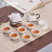 功夫茶具套裝整套陶瓷喝茶茶杯家用簡約茶道泡茶壺 魔法街