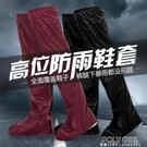騎行雨褲鞋套單條防水防滑下雨天防雨鞋套男女腳套加厚耐磨底雨靴 夏季狂歡