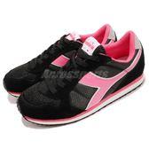 DIADORA 復古慢跑鞋 K Run 黑 粉紅 基本款 經典款 全真皮鞋面 運動鞋 女鞋【PUMP306】 DA159554C5893