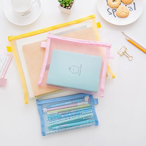 【BlueCat】彩色邊透明細網狀拉鍊筆袋 (大號A4)