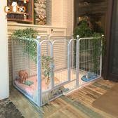 狗狗圍欄室內大型犬金毛狗柵欄中型犬寵物泰迪小型犬小狗籠子zg全館滿一元八八折