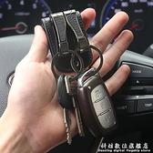 牛皮腰帶穿皮帶鑰匙扣腰掛式雙環男士高檔汽車鎖匙圈鏈掛件 科炫數位
