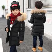 童裝外套男童羽絨服兒童冬裝棉服2018新款韓版中長款棉衣【百姓公館】