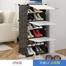 簡易鞋柜經濟型防塵多層組裝家用省空間鞋架...