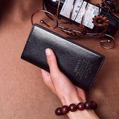 皮質男士錢包長款超薄青年男式軟皮夾  SS1513 【3C環球數位館】