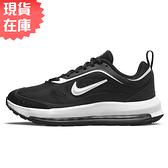 【現貨】Nike AIR MAX AP 女鞋 慢跑 休閒 氣墊 緩震 黑【運動世界】CU4870-001