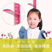 兒童量身高墻貼身高測量儀3d立體量身高尺貼墻成人精準2米可移除 格蘭小舖ATF