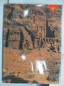 【書寶二手書T4/地理_QIL】地中海沿岸的西亞古都_世界遺跡大觀3_附殼
