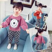 女童裝秋裝套裝0-1-2-3歲女寶寶韓版潮衣嬰兒童洋氣衣服 茱莉亞嚴選