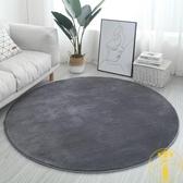 純色超柔棉絨客廳茶幾臥室床邊圓形地毯坐墊【雲木雜貨】