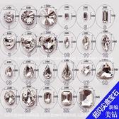 美甲飾品 閃閃尖底異形異型玻璃水鑽銀白色水晶鑽石 莎瓦迪卡