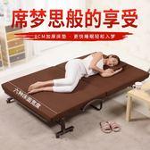 折疊床 單人辦公午休床值班陪護加固金屬簡易床雙人午睡沙發行軍床 莎拉嘿幼