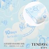 布套-TENDAYs 成長型嬰兒健康枕 0-4歲 專屬枕套(兩色可選)
