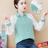 條紋蕾絲花邊袖拼接上衣(3色) M~3XL【144136W】【現+預】-流行前線-