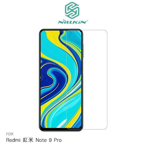 NILLKIN Redmi 紅米 Note 9 Pro Amazing H+PRO 鋼化玻璃貼 超薄型 9H 鋼化膜 保護貼