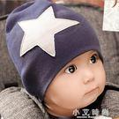 寶寶帽子0-3個月6-12新生兒春秋嬰兒男女寶寶兒童潮12 小艾時尚