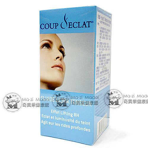 Coup-d' eclat- 卡迪佳瞬間煥采俏樣精華30ML(新品、法國進口、保正公司貨)