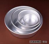 烘焙模具 圓型蛋糕模具活底烤箱用不沾烘焙工具