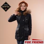【FOX FRIEND 女 GORE-TEX 二件式外套《深丈》】1142/都會款/保暖羽絨外套/防風外套/保暖防水大衣