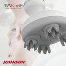 【南紡購物中心】喬山JOHNSON TAKmE帶著走 沐髮摩︱C70|3D立體頭部按摩