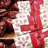 【台灣】苗栗公館鄉紅棗養生茶(20小包/盒)【愛買】
