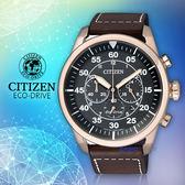 CITIZEN 星辰 手錶專賣店 CITIZEN CA4213-00E 男錶 指針 小牛皮錶帶 光動能  防水 日期 碼錶計時