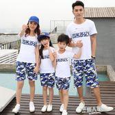 親子裝夏裝全家裝短袖t恤母子母女裝一家三口家庭裝迷彩套裝  9號潮人館