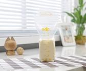 日康母乳保鮮袋儲奶袋奶水儲存袋奶粉保鮮袋存奶300ml*30枚一次性