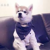 狗狗口水巾三角巾大型犬拉布拉多金毛法斗萨摩耶围兜方巾宠物围巾
