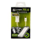 Song win 尚之宇  OTG手機專用MICRO USB TO USB-白