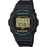 CASIO 卡西歐 G-SHOCK 聖誕節版 數位顯示手錶 DW-5700TH-1