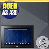 【Ezstick】ACER Iconia Tab 10 A3-A30 平板專用 鏡面鋼化玻璃膜 靜電吸附 249x170mm