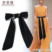 腰帶 超長綁帶腰封時尚復古配大衣針織衫襯衫腰帶女裝飾連身裙黑 晶彩生活
