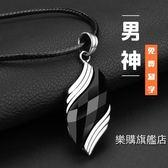 降價優惠兩天-項鍊藍砂石項鍊男士吊墜日韓國版鈦鋼個性潮學生掛墜時尚簡約