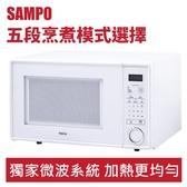 TECO 東元 YM3102CBW 31L 微電腦 微波爐