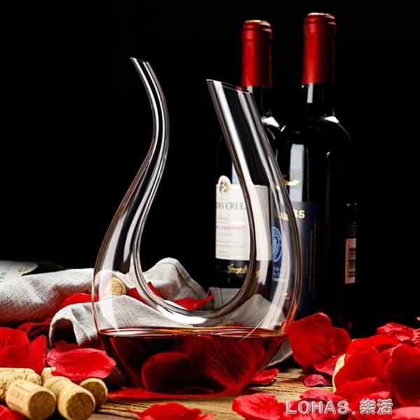 歐式無鉛水晶玻璃紅酒醒酒器家用分酒器小號葡萄酒個性酒樽壺套裝 樂活生活館