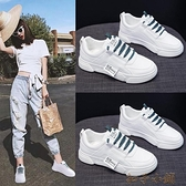 小白鞋女新款女鞋春季百搭韓版學生鞋子平底板鞋 【全館免運】