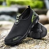 新款夏季透氣洞洞鞋男鏤空防滑軟底開車專用一腳蹬懶人速干涉水鞋【創意新品】