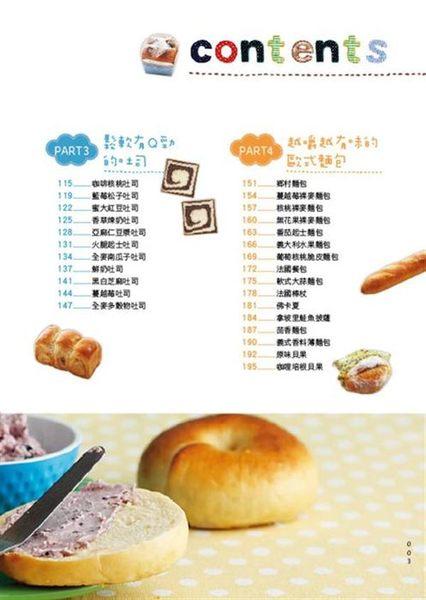 (二手書)手作天然酵母麵包