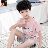 夏裝兒童睡衣男童家居服小孩空調服男孩純棉短袖套裝薄款寶寶夏季 米娜小鋪
