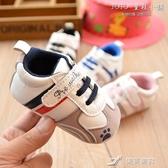 學步鞋 春秋嬰兒柔軟鞋軟底0-6-12個月幼兒防滑學步鞋男女寶寶鞋子1歲新 樂芙美鞋