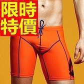 四角泳褲-溫泉設計簡約潮流男平口褲56d71[時尚巴黎]